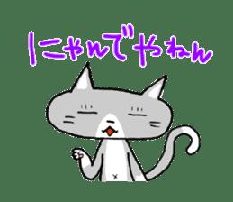 Mr.Kerori's peaceful and quiet life sticker #5836610