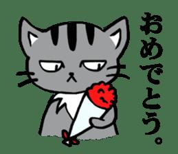 Silver tabby kitten SASUKE sticker #5836699
