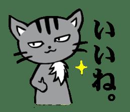 Silver tabby kitten SASUKE sticker #5836702