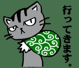 Silver tabby kitten SASUKE sticker #5836705