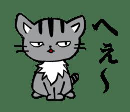 Silver tabby kitten SASUKE sticker #5836711