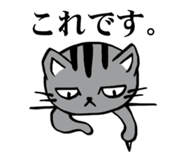 Silver tabby kitten SASUKE sticker #5836716