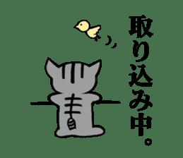 Silver tabby kitten SASUKE sticker #5836717