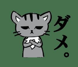 Silver tabby kitten SASUKE sticker #5836719