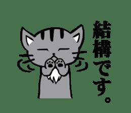 Silver tabby kitten SASUKE sticker #5836720