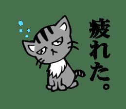 Silver tabby kitten SASUKE sticker #5836723