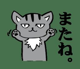 Silver tabby kitten SASUKE sticker #5836725