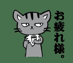 Silver tabby kitten SASUKE sticker #5836729