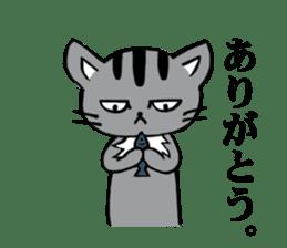 Silver tabby kitten SASUKE sticker #5836730