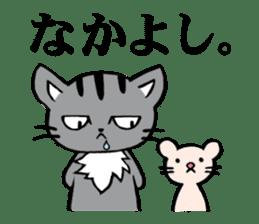 Silver tabby kitten SASUKE sticker #5836735