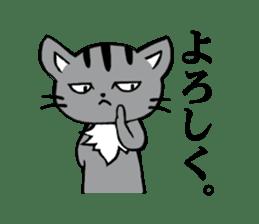 Silver tabby kitten SASUKE sticker #5836737