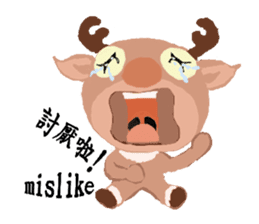 reindeer Lily is running around world sticker #5837597