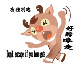 reindeer Lily is running around world sticker #5837599