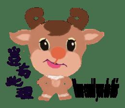 reindeer Lily is running around world sticker #5837603