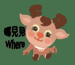 reindeer Lily is running around world sticker #5837605