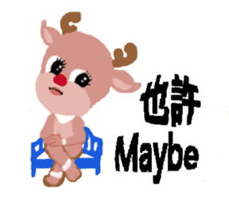 reindeer Lily is running around world sticker #5837616