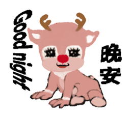 reindeer Lily is running around world sticker #5837628
