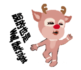 reindeer Lily is running around world sticker #5837633