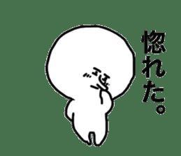 HuHu sticker #5837715