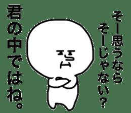 HuHu sticker #5837718