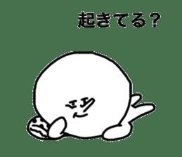 HuHu sticker #5837722
