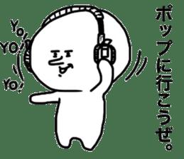 HuHu sticker #5837733