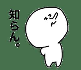 HuHu sticker #5837734