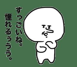 HuHu sticker #5837742