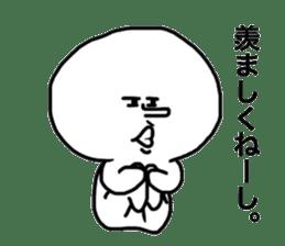 HuHu sticker #5837743