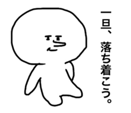HuHu sticker #5837746