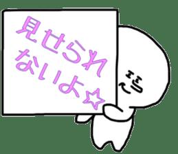 HuHu sticker #5837748