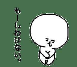 HuHu sticker #5837751