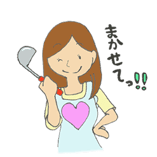 For lovable  husband sticker #5839162