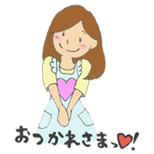 For lovable  husband sticker #5839177
