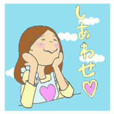 For lovable  husband sticker #5839179