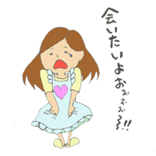 For lovable  husband sticker #5839180