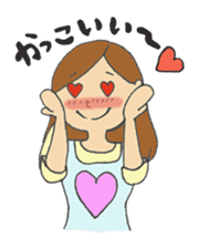 For lovable  husband sticker #5839190