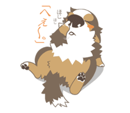 BerneseMountainDog-kurukuru no shippo- sticker #5839575