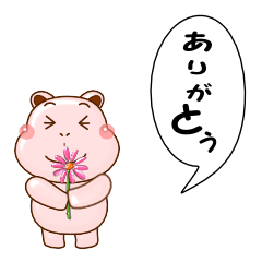 Feelings of Sugar Hippo