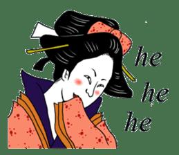 UKIYOE JAPAN English version sticker #5847732