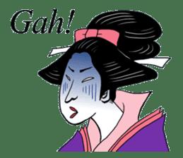 UKIYOE JAPAN English version sticker #5847739