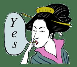UKIYOE JAPAN English version sticker #5847755