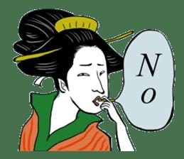 UKIYOE JAPAN English version sticker #5847756