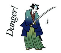 UKIYOE JAPAN English version sticker #5847760