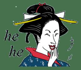 UKIYOE JAPAN English version sticker #5847764