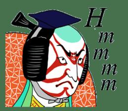 UKIYOE JAPAN English version sticker #5847768
