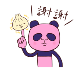 Lovely Panda and Funny Friends sticker #5852899