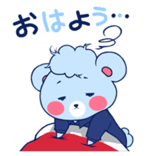 Cute and Funny Blue Bear sticker #5858612