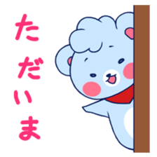 Cute and Funny Blue Bear sticker #5858615
