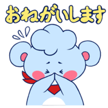 Cute and Funny Blue Bear sticker #5858618